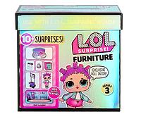 Набор-сюрприз LOL Surprise Furniture S3 Роллердром Роллер-леди, фото 1