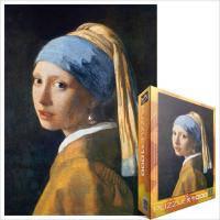 Пазл EuroGraphics «Девушка с жемчужной серёжкой» Ян Вермеер (6000-5158)