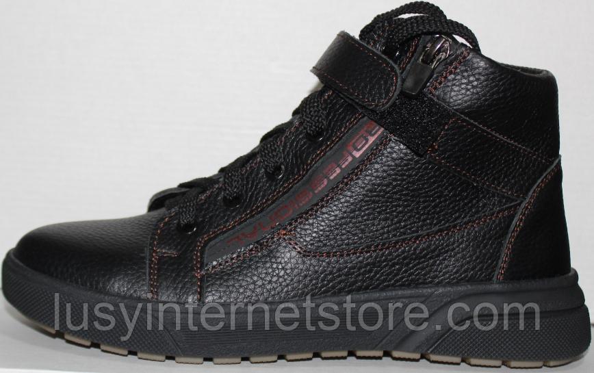 Ботинки зимние для мальчика от производителя модель ДЖ6026-1