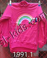 Стойка байка для девочки 5-8 лет Atabay(1991.1)