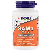 SAM-e (S-Аденозилметионин), 200 мг, Now Foods, 60 желатиновых капсул