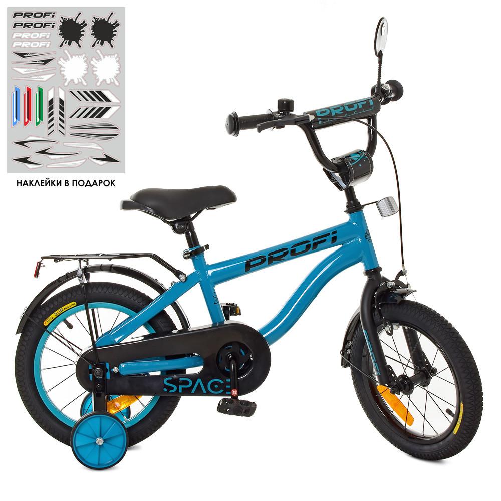Велосипед детский PROF1 14д. SY14151 Space,изумруд