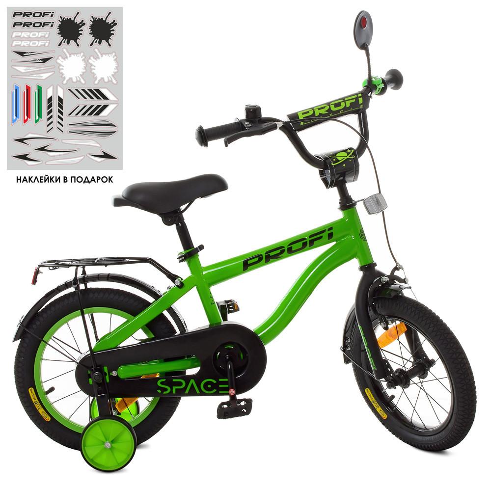 Велосипед дитячий PROF1 14д. SY14152 (1шт)Space,зелений,світло,дзвінок,зерк.,дод. колеса
