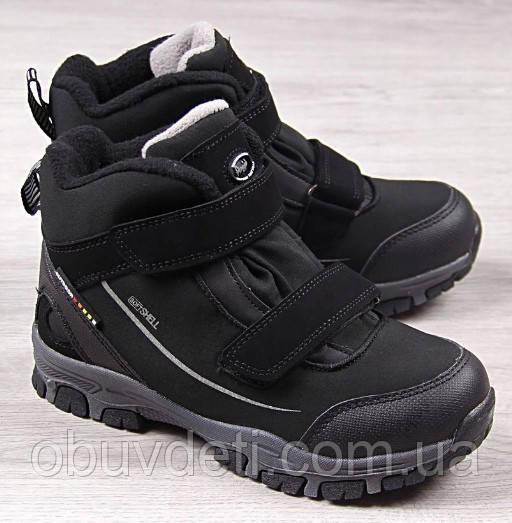 Качественные  зимние термо ботинки  32 р-р - 21 см american club для мальчика
