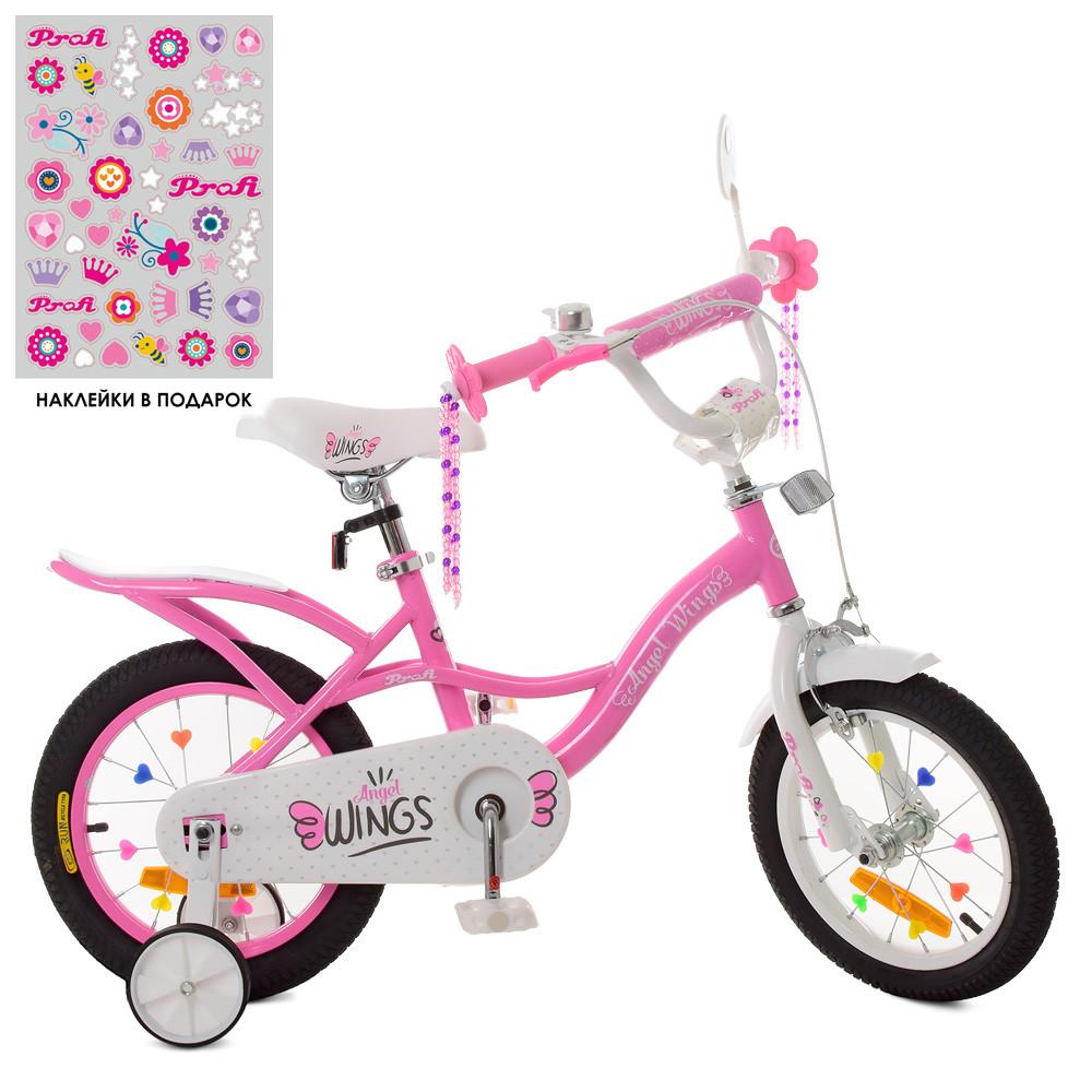 Велосипед детский PROF1 14д. SY14191 Angel Wings,розовый