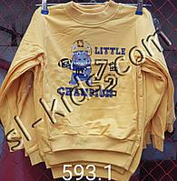Стійка байка для хлопчика 5-8 років Atabay (593.1)