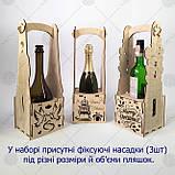 Коробка подарочная для бутылки КПП_102, фото 2