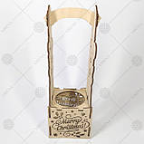 Коробка подарочная для бутылки КПП_106, фото 2