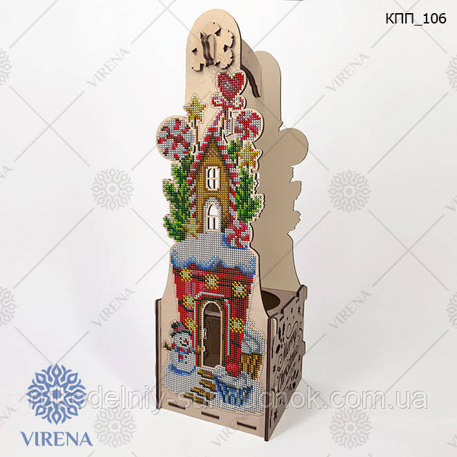 Коробка подарочная для бутылки КПП_106