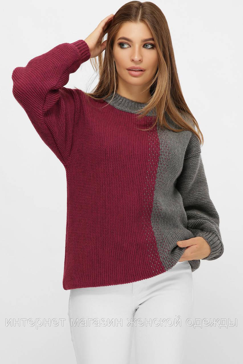 Свитер женский вязаный двухцветный серый/фуксия 44-48 Теплые женские свитера недорого