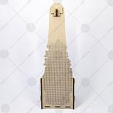 Коробка подарочная для бутылки КПП_108, фото 4