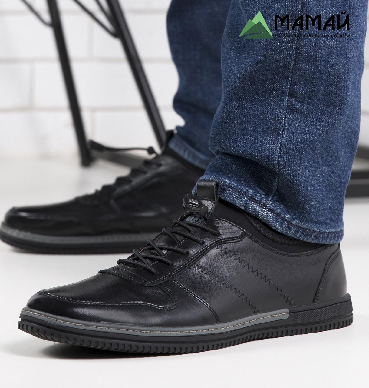 Кожаные мужские кроссовки на резинке