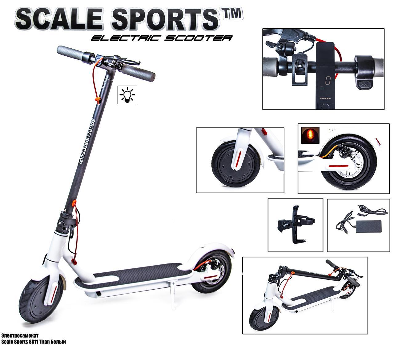 Электросамокат Scale Sports SS-11 Titan Белый