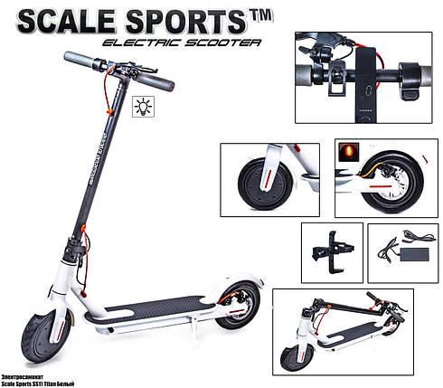 Электросамокат Scale Sports SS-11 Titan Белый, фото 2