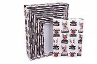 Подарочные коробочки 10 в 1 собачки