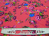 Одёжная ткань французский трикотаж розового цвета с принтом