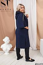Комфортное повседневное пальто, фото 3