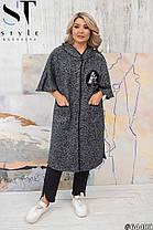 Комфортное повседневное пальто, фото 2