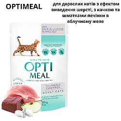 Пауч Optimeal Adult для доросл. котів з ефект вивед шерсті, з качкою та шматками печінки в желе 85 г