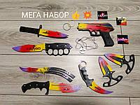 Подарок мальчику НАБОР деревянного оружия КС ГО Градиент,(CS:GO) Пистолет, Керамбит, Бабочка, М9, Тычки и др