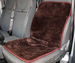 Автомобильная накидка на сиденье из овчины Коричневая, фото 3