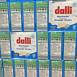 Пральний порошок парфумований Dalli Wäscheparfüm універсальний, 1.95 кг (30 прань), фото 3