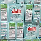 Стиральный порошок парфюмированный Dalli Wäscheparfüm универсальный, 1.95 кг (30 стирок), фото 4