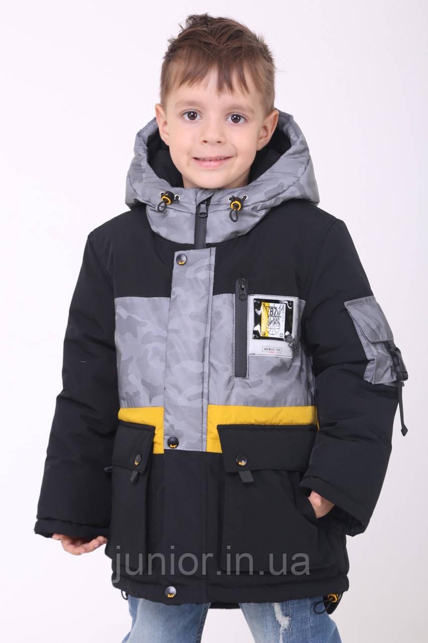 Дитяча зимова куртка для хлопчика (98-116р)
