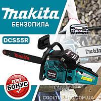 Бензопила Makita DCS 55R (шина 45 см, 3.6 кВт) Цепная пила Макита DCS 55R