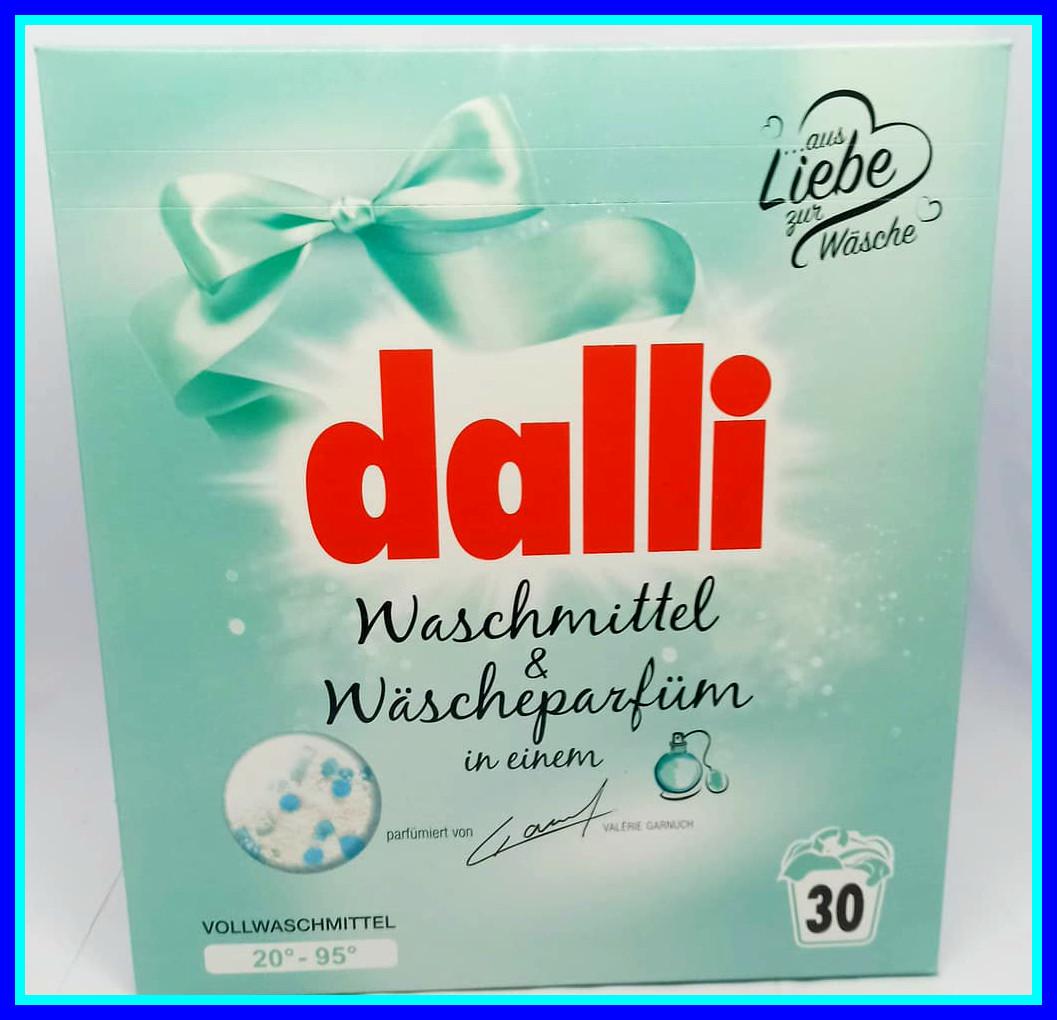 Стиральный порошок парфюмированный Dalli Wäscheparfüm универсальный, 1.95 кг (30 стирок)