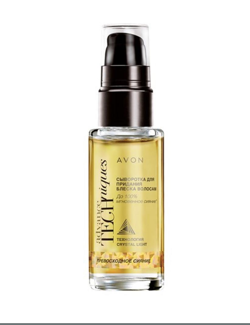 """Avon Сыворотка для придания блеска волосам """"Превосходное сияние"""", 30 мл"""