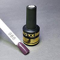 Гель-лак Oxxi Professional 8 мл, №080