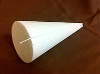 Конус из пенопласта 23см, фото 1