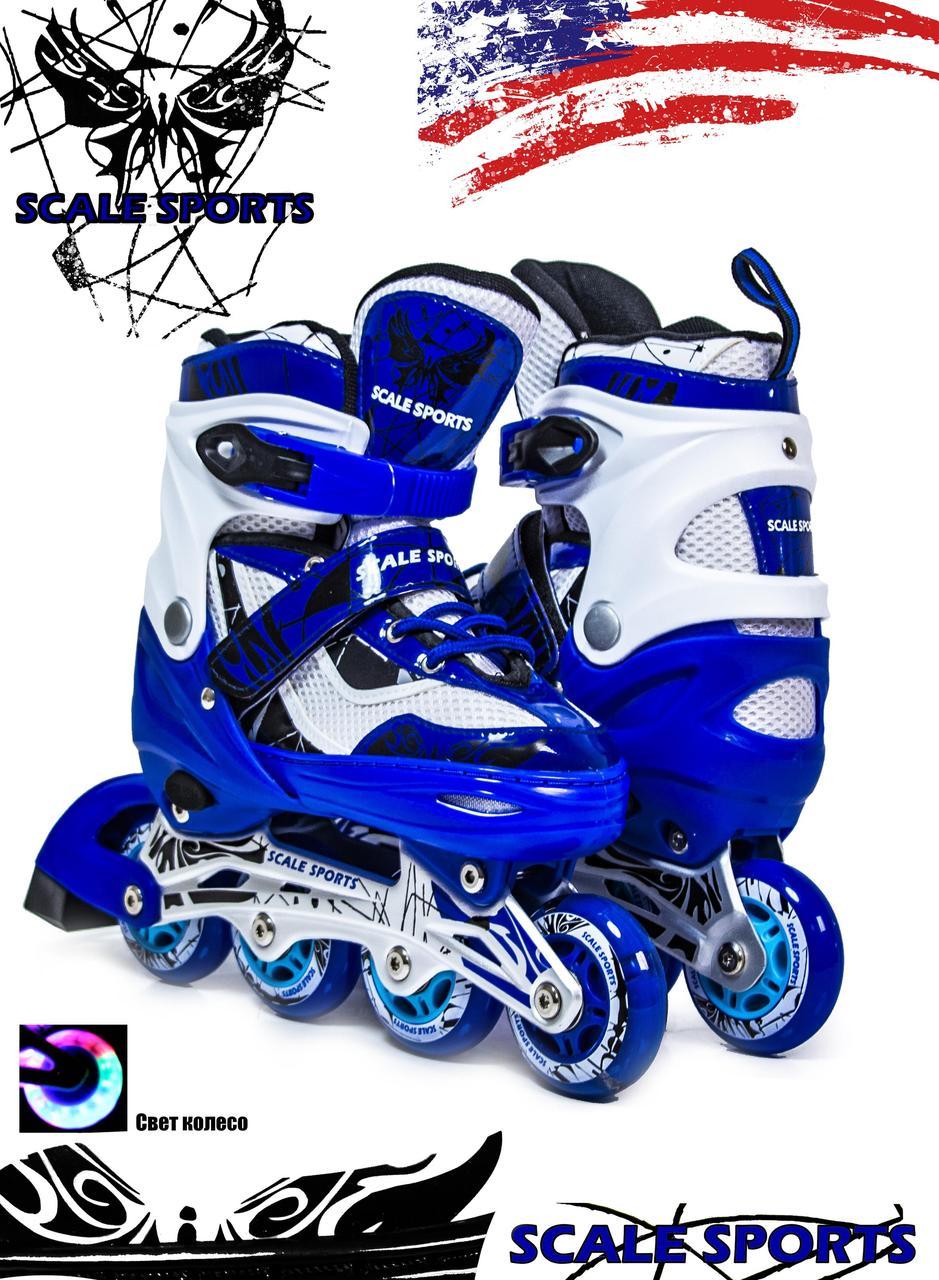 Ролики Scale Sports LF 967 Синие, размер 34-37
