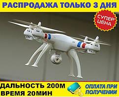 Квадрокоптер селфи дрон складной с Full HD WiFi камерой 8МП 200м/20мин