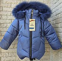 Куртка зимова на дівчинку 80-104 розмір синій, фото 1