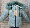 Куртка зимова на дівчинку 80-104 розмір бірюза