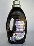 """Гель для прання чорного Формил Formil """"Black"""" 1.5 л/41 прання, фото 2"""