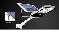Лампа уличная  Zuke ZK7102 с солнечной панелью LED 30 Вт, СП 20 Вт, АКБ 10000 мА (523*160*380) 6,6 кг,