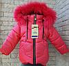 Куртка зимова на дівчинку 1-2 роки червоний