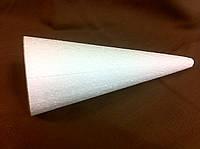 Конус из пенопласта 30см, фото 1