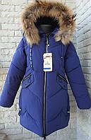 Куртка зимова на дівчинку 8-12 років синій, фото 1