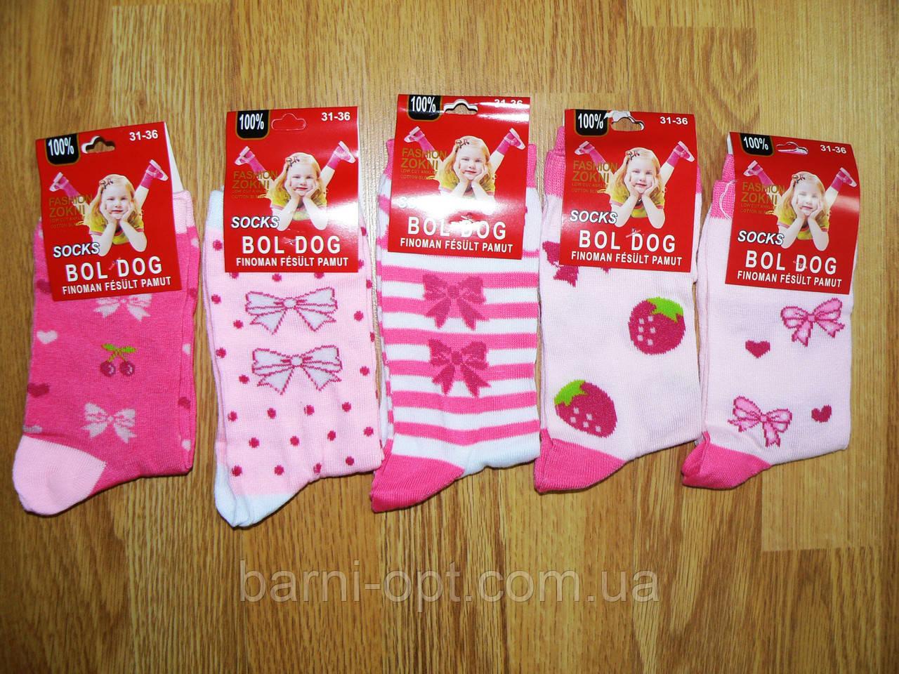 Шкарпетки для Bol-Dog дівчаток , в наявності 23/27 рр