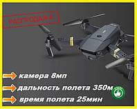 Квадрокоптер селфи дрон складной с Full HD WiFi камерой 8МП 350м/25мин