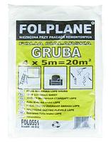 Пленка защитная Gruba 20мк FOL0551 4м*5м