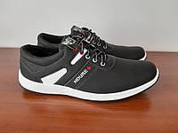 Чоловічі туфлі спортивні чорні прошиті (код 6654), фото 1