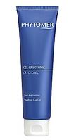 Гель для ног успокаивающий и охлаждающий Phytomer Cryotonic Soothing Leg Gel 150ml