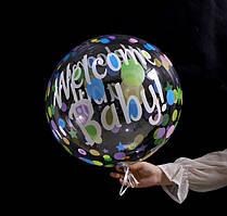 """Шар баблс с рисунком """"Welcome baby шарики"""" 45 см"""