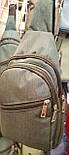 Спортивні та міські барсетки, слінги унісекс з двома відділами на блискавці 17*31 см, фото 2