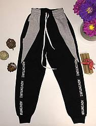 Спортивные штаны детские теплые (9-12лет)